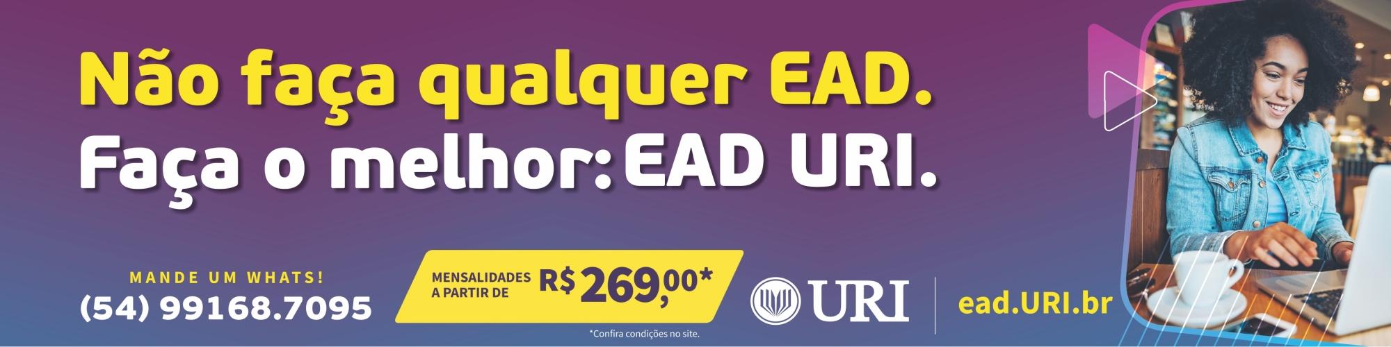 EAD URI